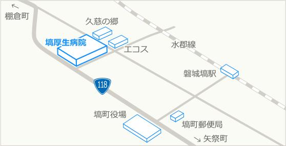 塙町厚生病院までの地図
