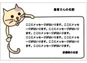 カードデザインタイプB