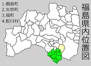 福島県内位置図