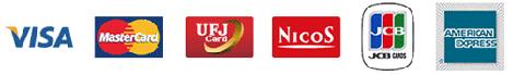 VISAカード、Masterカード、UFJカード、NICOSカード、JCBカード、AMERICAN EXPRESSカード