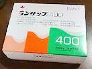 ピロリ菌治療薬ランサップ