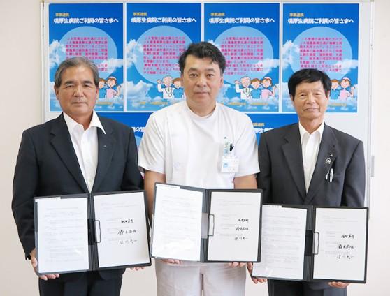 左から鈴木昭雄JA東西しらかわ組合長、佐川恵一塙厚生病院院長、砂押英明JA常陸組合長